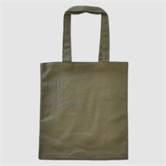 1 Paragraph Canvas Bag-Khaki