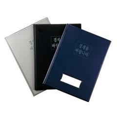 심플한 사무용품 결재판 60141_(459803)