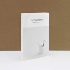 컨셉진 40호(conceptzine vol.40)