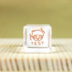 퍼니맨크리스탈스탬프 (141-test)
