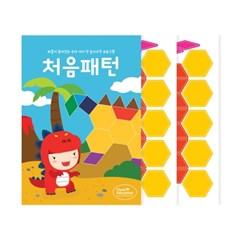 하뚱처음패턴 (유아 놀이수학/종이퍼즐 포함)