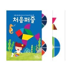 하뚱처음퍼즐 (유아 놀이수학/종이퍼즐 포함)
