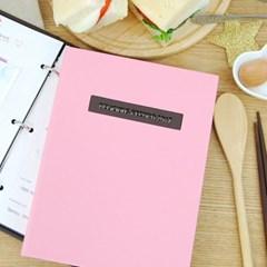 나만의 맛있는 기록 제이로그 레시피북 바인더-인디핑크