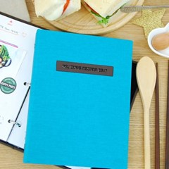 나만의 맛있는 기록 제이로그 레시피북 바인더-민트