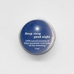 유기농 시어버터 밤 - Deep sleep good night