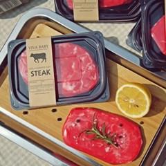 스테이크 고기비누