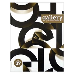 Gallery vol.37 : The World's Best Graphics