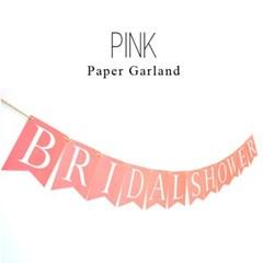 [브라이덜샤워파티 소품/파티패키지] 핑크 페이퍼 가랜드