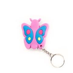 나비모양 휴대용 손톱깎이
