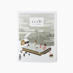 magazine iiin[인] 2016년 겨울호