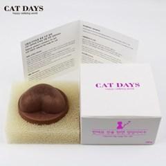 샵,병원전용 고양이전용 천연 엉덩이비누(대)100g