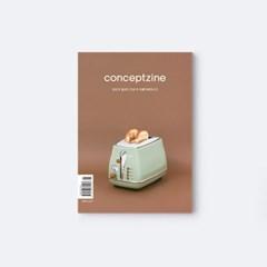 컨셉진 42호(conceptzine vol.42)