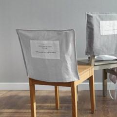 빈티지 코튼 의자커버