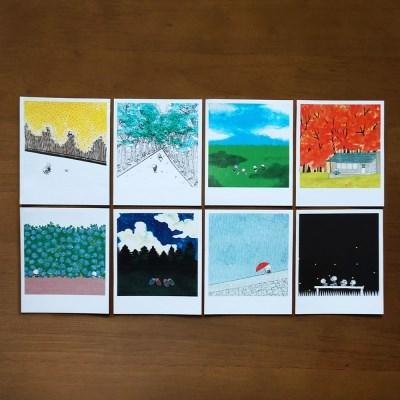 Polaroid card ver.2