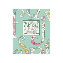 ECCOLO coloring book ALPHABET