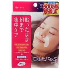 [일본 직구] 인기! 팔자주름 전용 시트  팩(5세트) - 4987227030224