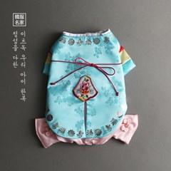 [이츠독] 솔빛 색동 왕자한복