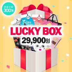 텐바이텐X키스미 LUCKY BOX