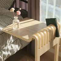 MA-JU 사이드 테이블