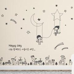 idk222-달과 별_사랑의 전화