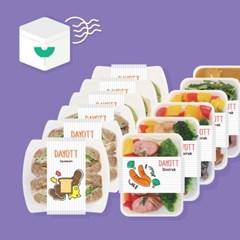 두끼식단 샌드위치&곤약밥 도시락 정기배송 프로그램