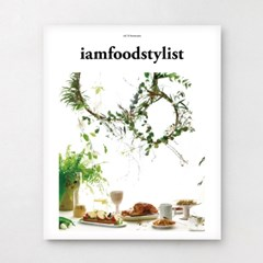 iamfoodstylist magazine vol.15 Home party