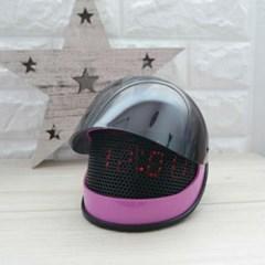 헬멧 알람 시계