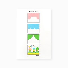 [AIUEO] MANGA POST CARD (3 options)
