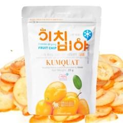 이칩이야 과일칩 : 동결건조 금귤칩