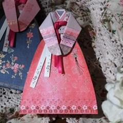 맑은꽃자수 한복카드 / 030-SH-0017