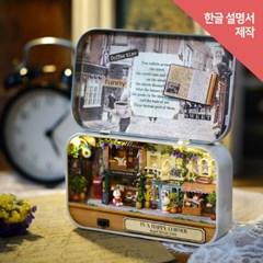 [adico] DIY 미니어처 드림박스 - 커피 하우스_(659629)