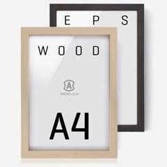 에이모노 A4 액자 - 내추럴,브라운