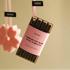 초콜렛바 왁스 타블렛 / 고체 방향제