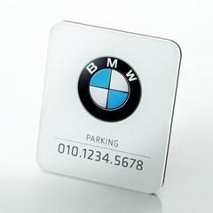 BMW 주차번호판
