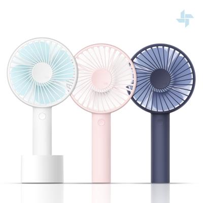 오난코리아 N9-FAN 핸디선풍기
