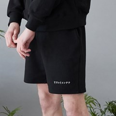 rc sweat shorts (black)