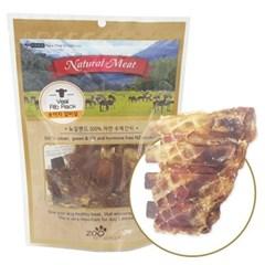 쥬펫 뉴질랜드 100%자연수제간식 송아지갈비살 80g