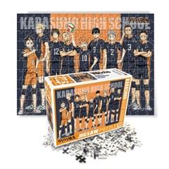 하이큐 직소 퍼즐 150pcs 우리는 카라스노