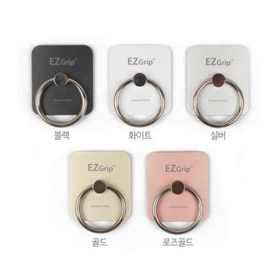 EZGrip 이지그립 스마트링/핸드폰거치대/국내생산
