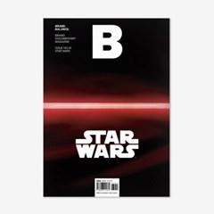 Magazine B Issue No.42 Star Wars (Eng.version)