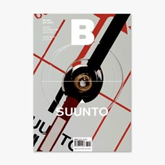 Magazine B Issue No.25 SUUNTO(Eng.version)