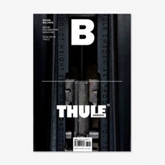 Magazine B Issue No.19 THULE(Eng.version)