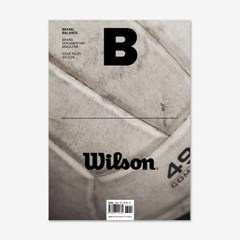 Magazine B Issue No.21 WILSON(Eng.version)