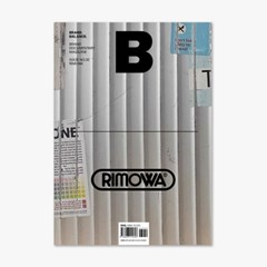 Magazine B Issue No.32 RIMOWA(Eng.version)