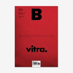 Magazine B Issue No.33 vitra(Eng.version)