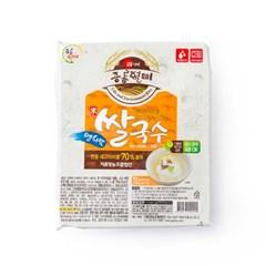 [공룡별미]직접 재배하여 만든 쌀국수와 쌀/현미파스타_(635501)