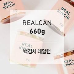 백김치 레알캔 660g