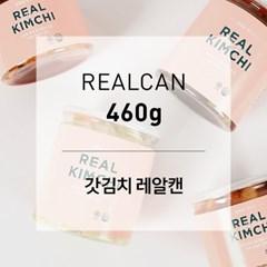 갓김치 레알캔 460g