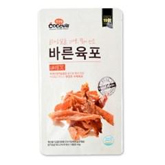 바른육포 오리지널맛 10팩 반건조 수제 닭가슴살 간식_(796128)