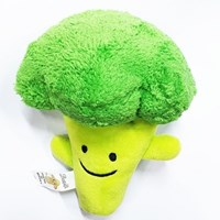 [PetToy] Love Pets Squeaky Broccoli